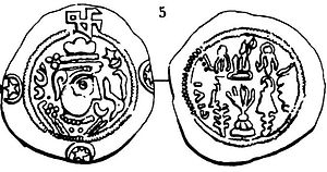 Guaram I of Iberia - Coin of Guaram I, showing Sasanian influences