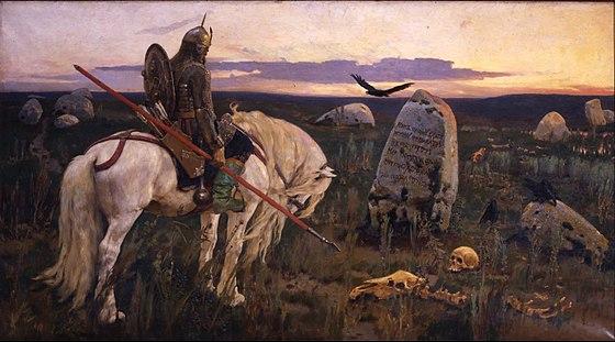 岐路に立つ騎士(ヴィクトル・ヴァスネツォフ画、1878)