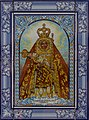 Virgin of Candelaria, Arafo, Tenerife, Spain 04.jpg