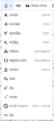 VisualEditor Toolbar Formatting-or.png