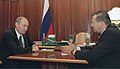 Vladimir Putin 1 November 2001-1.jpg