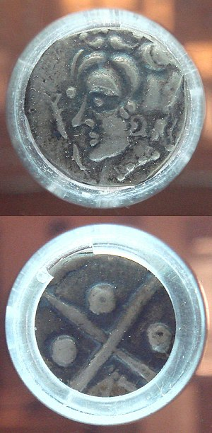 Volcae - Coin of the Volcae Tectosages, silver 3.58g. Monnaie de Paris.