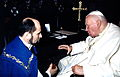 Volodymyr Hayuk and John Paul II.jpg