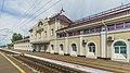 Vyazniki asv2019-05 img01 Railway station.jpg