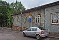 Vyborg Krasnoflotskaya3 006 7536.jpg