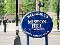 Welcome to Mission Hill sign-5-28-2015 308pm.JPG