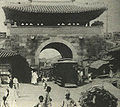 WestGate of Seoul 1903fall.jpg