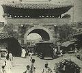 WestGate of Seoul 1903fall.jpg