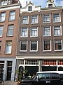 Westerstraat 6.jpg