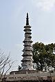 White Pagoda in Zhakou, 2015-03-01 02.jpg