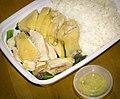 Whitecutchicken.jpg