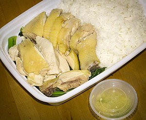 White cut chicken - Image: Whitecutchicken
