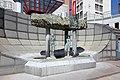 Wien - Frohner-Brunnen (Josef-Holaubek-Platz 1) 2.jpg
