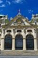 Wien - Upper Belvedere 1773 Johann Lukas von Hildebrandt.jpg