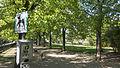 Wien 10 Waldmüllerpark f.jpg