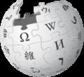Wikipedia-logo-v2-bnwiki-mp.png