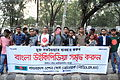 Wikipedia gathering at Ekushey Book Fair 2015 23.JPG