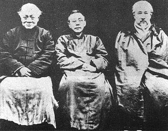 Li Shizeng - Wu Zhihui, Zhang, and Li Shizeng, Leaders of the Xin Shijie Society