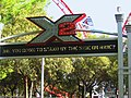 X2 at Six Flags Magic Mountain 05.jpg