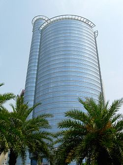 Xiamen International Bank Building.JPG