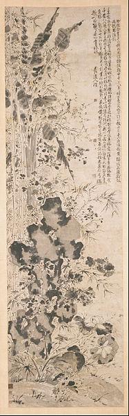 xu wei - image 3