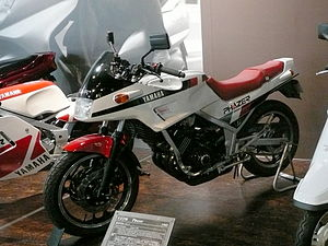 YAMAHA FZ250 Phazer 1985 Yamaha Communication Plaza.jpg