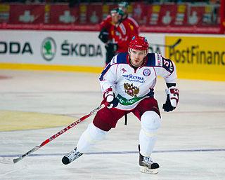 Yakov Rylov Russian ice hockey player