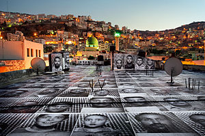 "Inside Out Project - ""Time is Now, Yalla!"", Israel/Palestine"