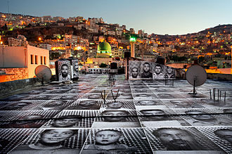 """Inside Out Project - """"Time is Now, Yalla!"""", Israel/Palestine"""