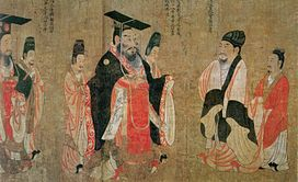 Yan Liben. Thirteen Emperors Scroll, detail. Boston MFA.jpg