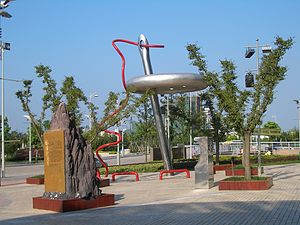 Hanjiang District, Yangzhou - Image: Yangzhou sculpture plaza CIMG2858