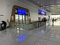 Yangzhoudong Railway Station Ticket Check Gate.jpg