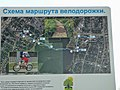 Yasenevo District, Moscow, Russia - panoramio (13).jpg