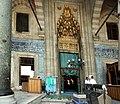 Yeni camii Istanbul 2013 6.jpg
