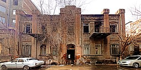Yerevan, House of Afrikyans - panoramio.jpg