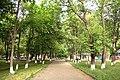 Yerevan - park.jpg