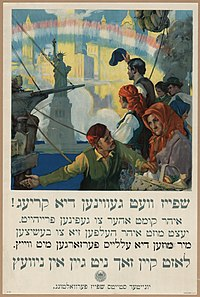 Yiddish WWI poster