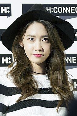 YoonA at HConnect event in October 2015 01.jpg