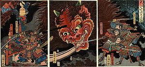 The print depicts Minamoto no Yorimitsu exorci...
