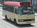 YuenLongJordanMinibus.jpg