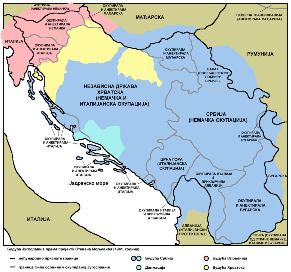 Yugoslavia moljevic1941 sr