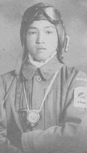 Yukio Araki - Portrait of Corporal Yukio Araki. c.1943