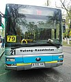Yutong city bus.jpg