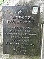 Zakopane Koscieliska cm Na Peksowym Brzysku015 A-1109 M.JPG