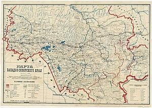 West Siberian Krai - Map of West Siberian Krai, 1931.