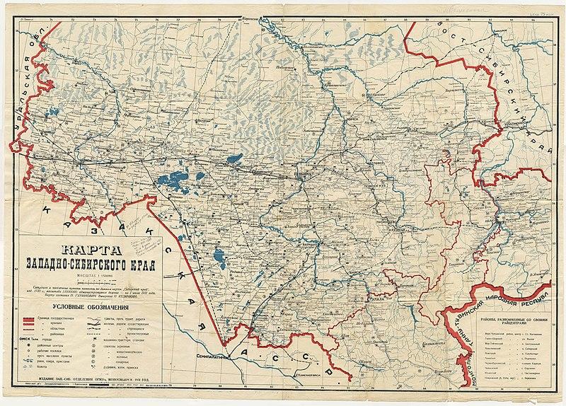 Западно-Сибирский край на карте