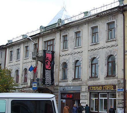 Иск наследников Багратиона улица восстановление срока наследования Антокольского улица