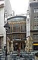 Zgrada Robnog Magazina, Kralja Petra 16, Beograd 2.jpg