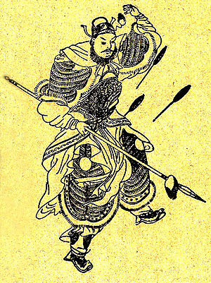 Zhang He - A Qing dynasty illustration of Zhang He