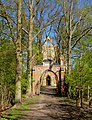 Zingst, Peter-Pauls-Kirche01.jpg